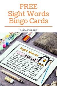 Free Editable Sight Words Bingo Cards