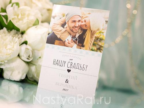 Свадебные пригласительные - более 180 вариантов с фото и ...