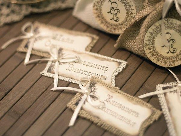 """Карточки с именами гостей """"Винтаж"""""""
