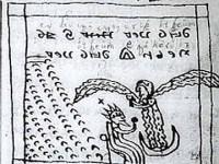 codex rohonczi pagina 133 a1 200x150 Misterul CODEXULUI ROHONCZI: un fals sau limba scrisa a dacilor? (VIDEO)