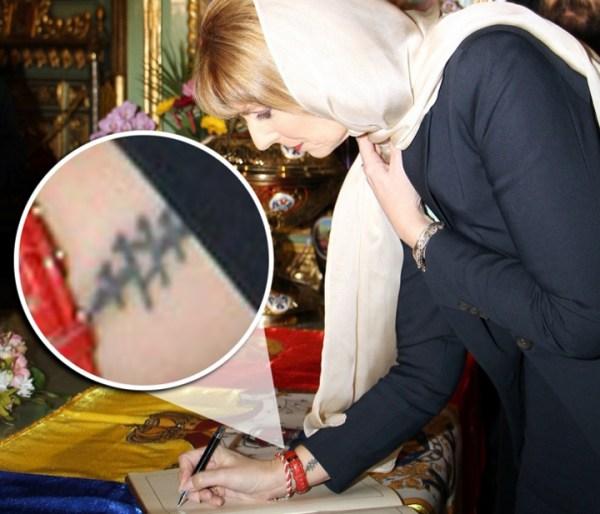 principesa-maria-tatuaj-3
