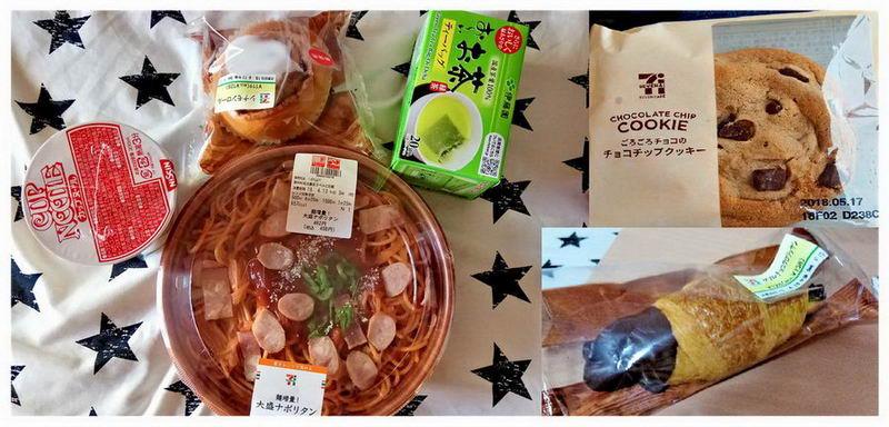 Jedzenie w japońskiej stolicy - Tokio