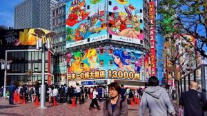 Kolorowa ulice Tokio stolicy Japonii