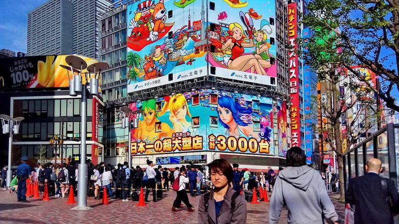 Japonia – zadziwia, irytuje i zachwyca – cz. II