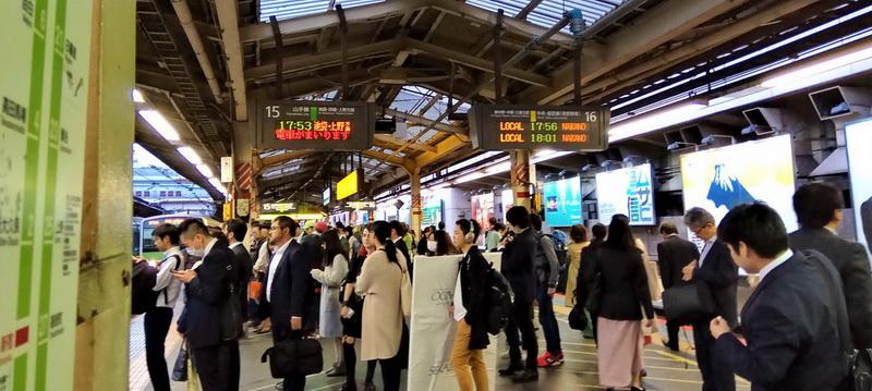 Dworzec kolejowy w Japonii