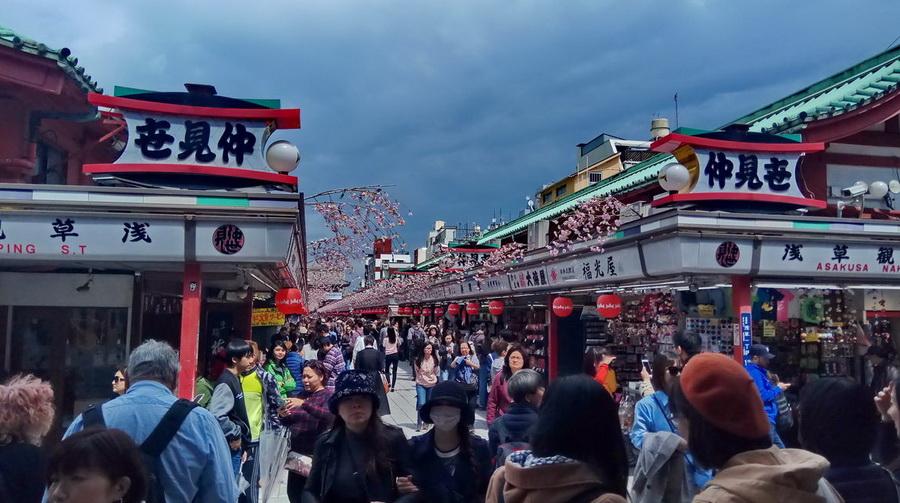 Ulica Nakamise w Tokio