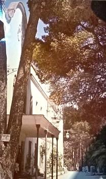 Colegio Pureza de María, Mama ía