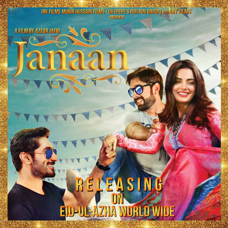 janaan pakistan film movie release date eid ul azha
