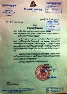 "Phnom Penh, January 20, 2015 To: HE Minister of Information Objective: Request for action to stop distribution of movie ""The Interview"" Ref: Diplomatic Note No 03/15 dated January 8, 2015 from the Embassy of the Democratic People's Republic of Korea in Phnom Penh I would like to inform Your Excellency that the Democratic People's Republic of Korea in Phnom Penh has sent a diplomatic note to protest that ""The Interview"" is a movie that insults the supreme leader of the Democratic People's Republic of Korea and has been copied from the Internet and sold at a number of markets in Cambodia. The Korean Party has considered this a collusion with the unfriendly force to damage the traditional relationship between the two countries. The Embassy of the Democratic People's Republic of Korea in Phnom Penh has requested Cambodia to take action and stop the sale of [copies of] this movie and it has requested [Cambodia] ban this movie from being broadcast on TVS or shown at cinemas in Cambodia. Please, Your Excellency, be informed and take action at your convenience. On behalf of Minister Secretary of State Long Visalo cc'd: Ministry of Culture and Fine Arts"