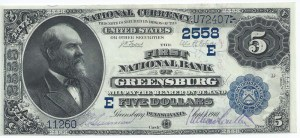 Series 1882 Blue Seal