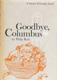goodbye columbus first edition cover