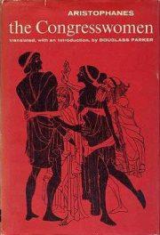 Aristophanes' The Congresswomen by Douglass Parker book cover