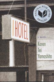 Yamashita's I Hotel book cover