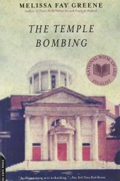 The Temple Bombing by Melissa fay greene book cover