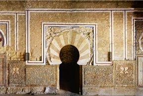 El Salón Rico del califa