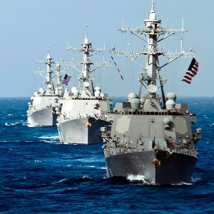 U S  Navy's Destroyers Are Wrong Ships for Littorals | [site