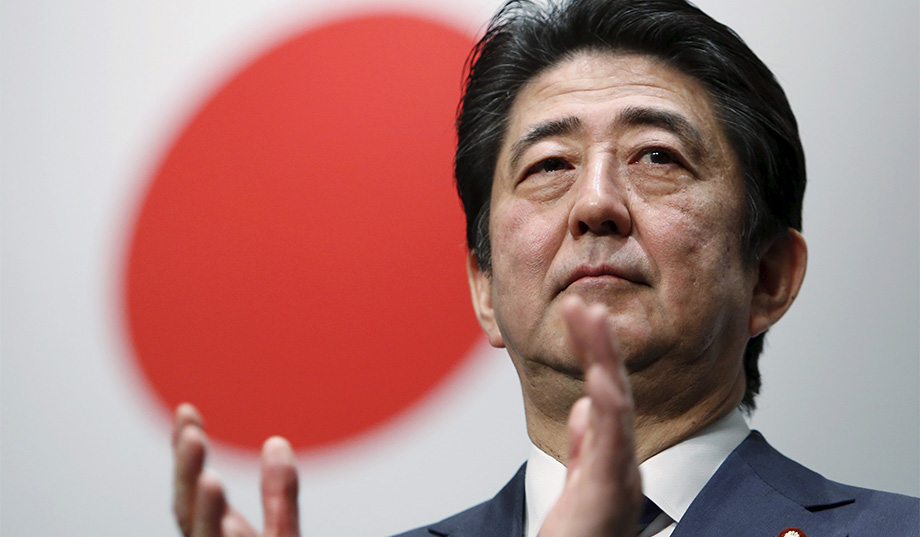 japanische Milf BBC
