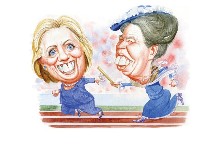 hillary clinton and eleanor roosevelt