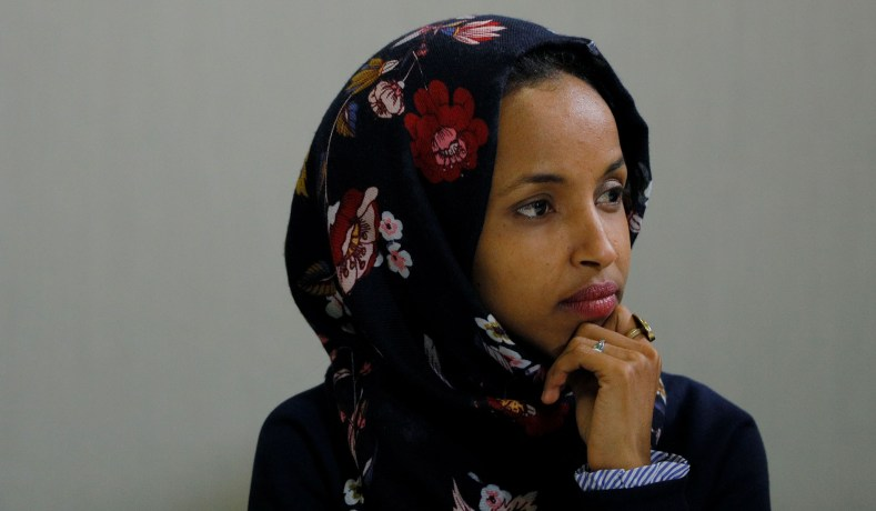Image result for images Ilhan Omar