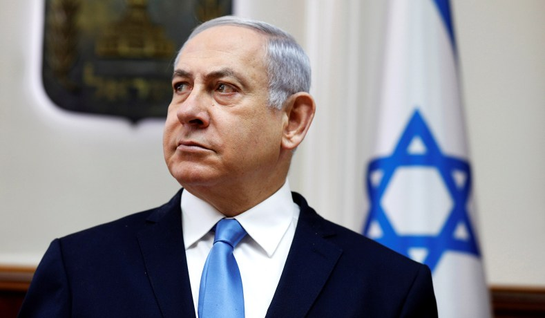 Is Israel's Netanyahu Era Over?
