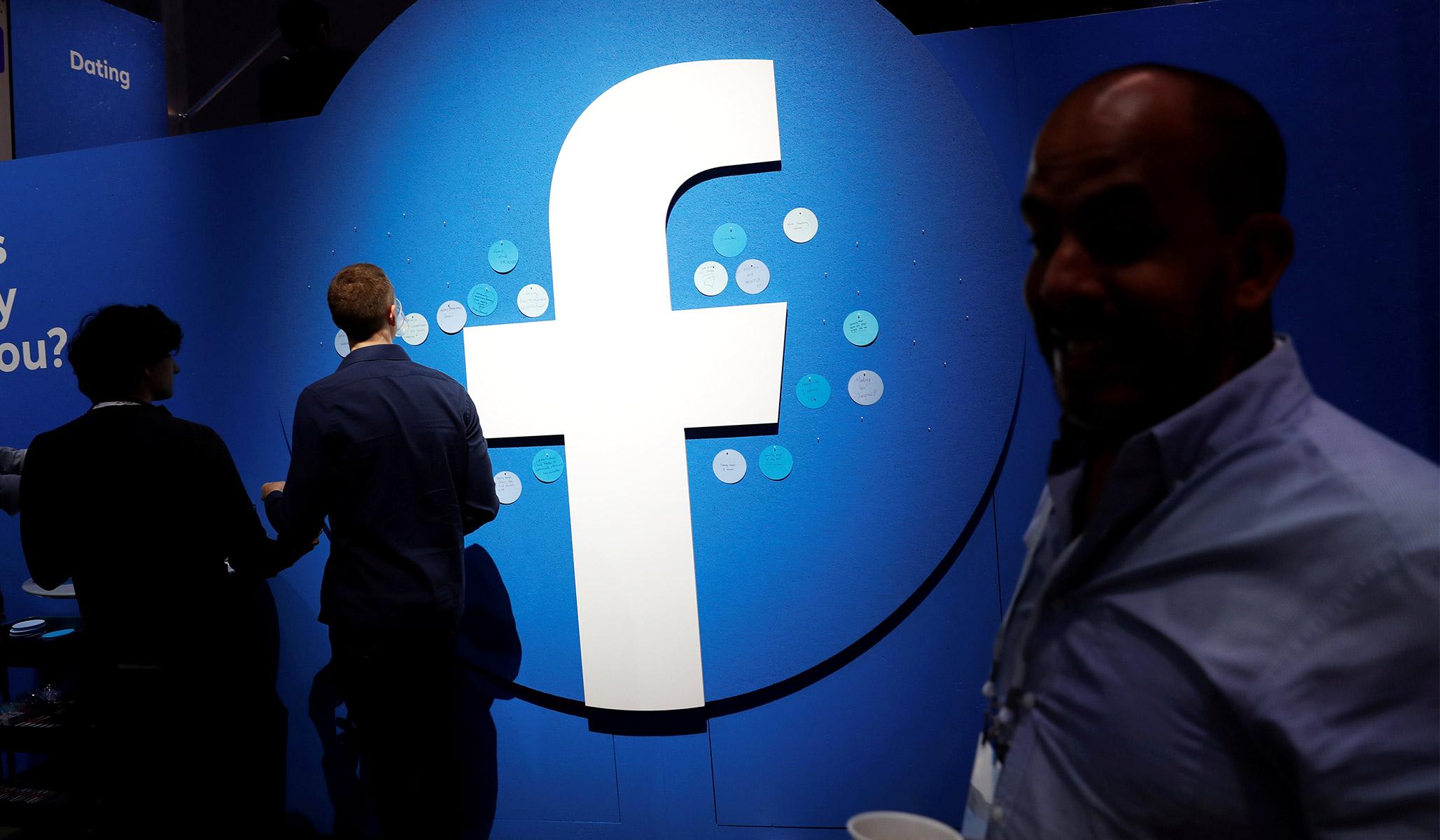 Facebook Denies Biden Campaign Request to Remove Trump Ad Alleging Ukraine Corruption