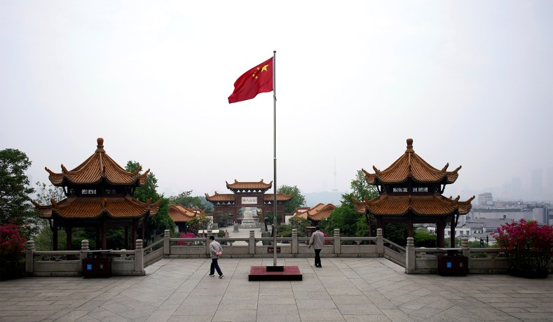 The Republican Study Committee Proposes Measures to Fight CCP Influence