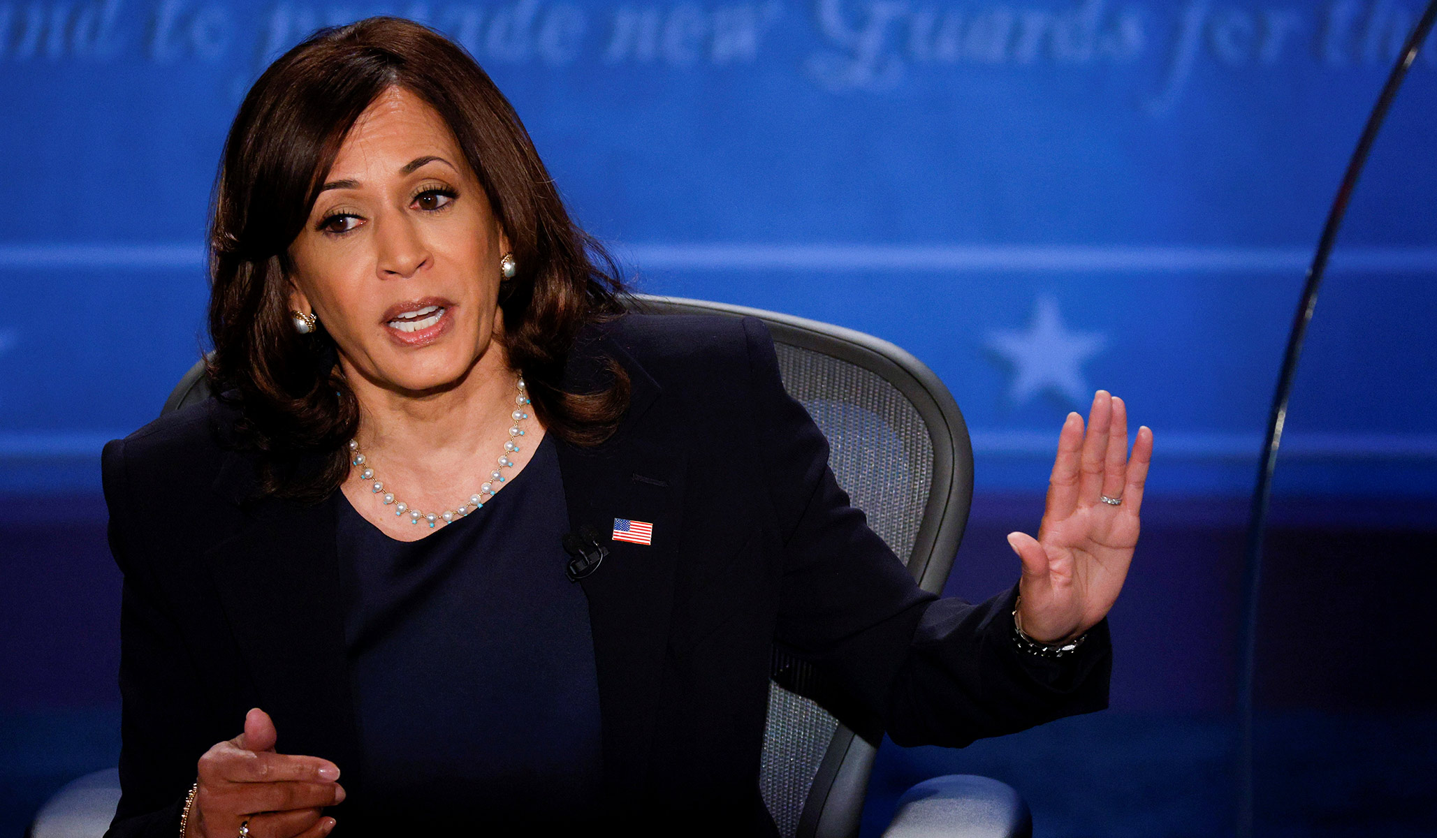 Harris Joins Biden in Refusing to Say Whether She Supports Packing Supreme Court thumbnail