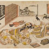 Kinky Kimonos Galore