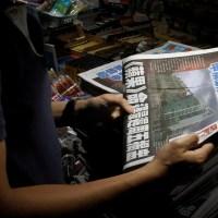 China Silences Hong Kong's Biggest Pro-Democracy Newspaper