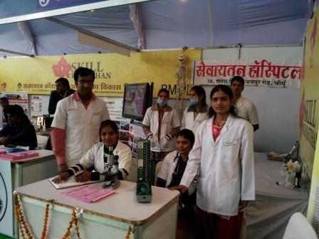 RSLDC - Rajasthan livelihood