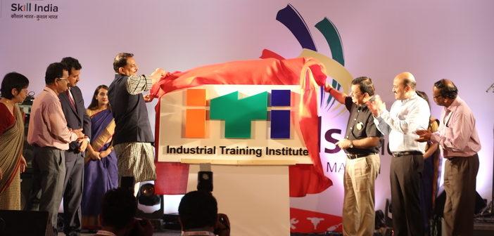 ITI logo unveiling Rajiv Pratap Rudy