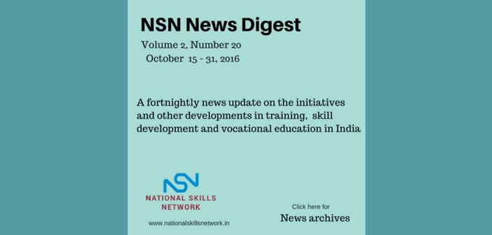 skill-development-news-digest-011116