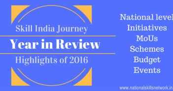 skill-india-year-review-2016