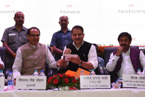 Madhya Pradesh ITIs