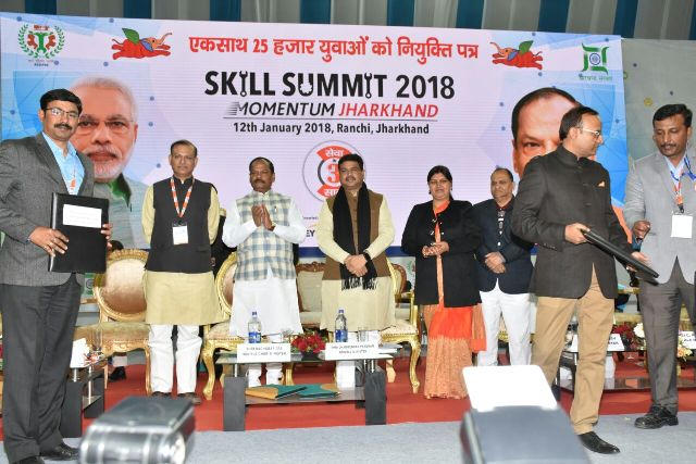 Skill Summit 2018 Ranchi Jharkhand