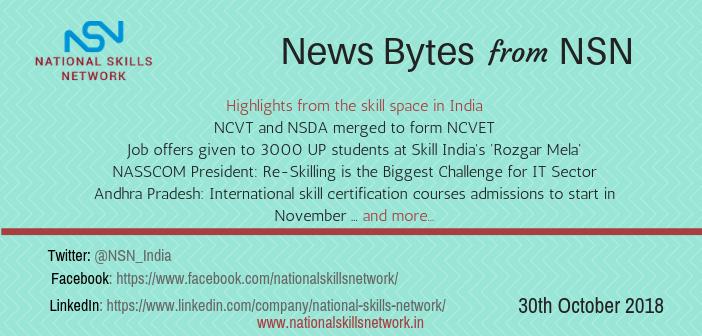 Skill development news updates
