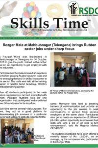 Skills Time E-Newsletter October Issue 2018