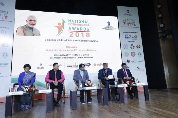Entrepreneurship awards 2018 AnanthKumar Hegde