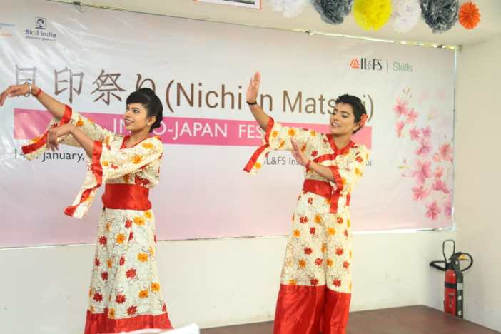 Nichi In Matsuri IL&FS Skills