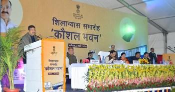 Kaushal Bhavan foundation