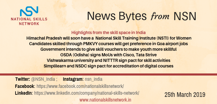 Skill Development News March 2019