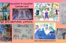 Vocation in Vacation Contest 2019 paintings and sketches