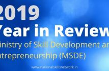 Ministry of Skill Development and Entrepreneurship: 2019 Year in Review