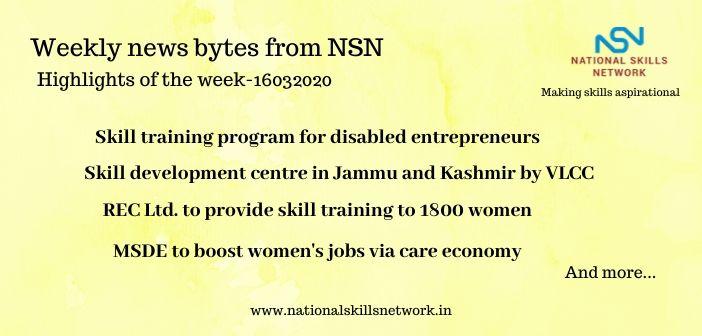 News Bytes on Skill Development and Vocational Training – 16032020