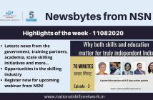 Weekly newsbytes from NSN
