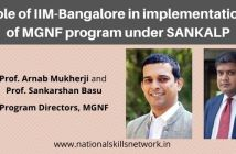 Role of IIM B in implementation of MGNF program under SANKALP