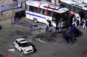 https://i1.wp.com/www.nationalturk.com/en/wp-content/uploads/2010/11/Taksim-suicide-bomb-280x183.jpg?resize=280%2C183