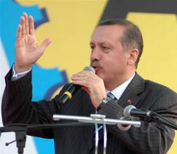 Turkish PM Erdogan Calls for Unity in Palestine
