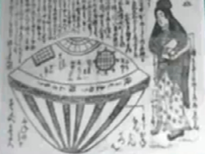https://i1.wp.com/www.nationalufocenter.com/artman/uploads/japufo1803disc.jpg