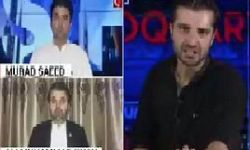 Bol News Headquarter – 29th July 2017